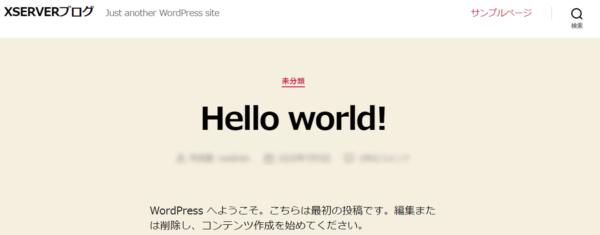 XSERVER_17_HelloWorld