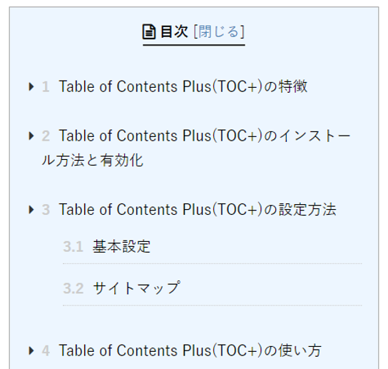 Table of Contents Plus - 目次生成