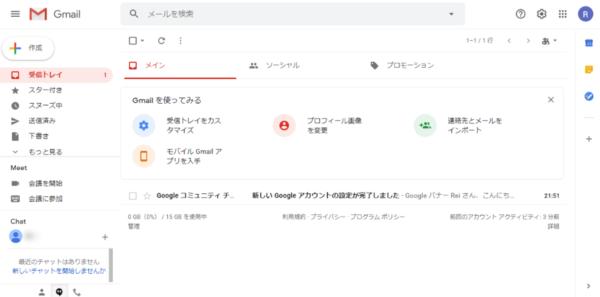 Googleアカウント作成_10