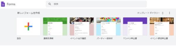GoogleForm_01