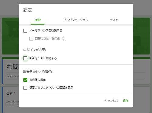 GoogleForm_04
