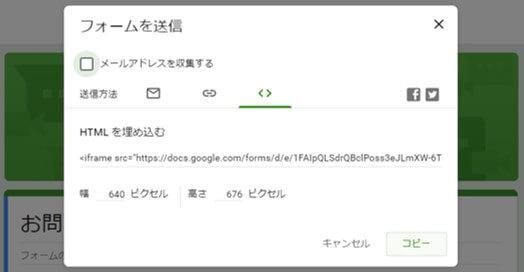 GoogleForm_06