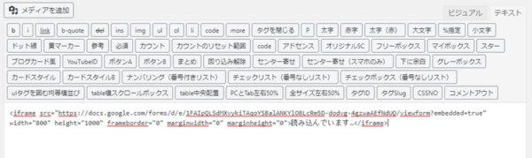 GoogleForm_07