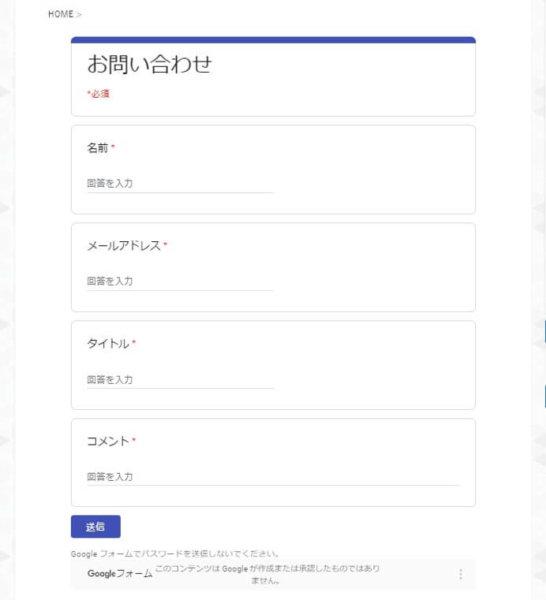 GoogleForm_08