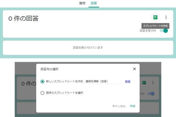GoogleForm_09